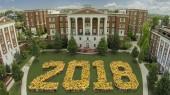 Leadership, diversity, academic talent define newest Vanderbilt class