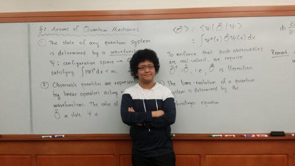 David Zhang (Vanderbilt University)