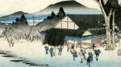 'The Arts of Japan' opens Jan. 12 at Fine Arts Gallery
