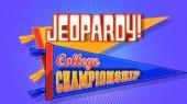 Watch Vanderbilt senior on 'Jeopardy!' Feb. 3