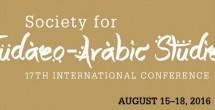 Judaeo-Arabic culture focus of cross-disciplinary conference