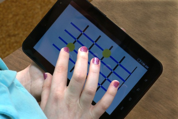 VUCast Newscast:  Teaching Through Touch
