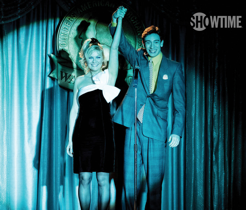 Actress Kirsten Dunst, left, and co-star Théodore Pellerin film a scene for On Becoming a God in Central Florida, a quirky Showtime comedy created by alumnus Robert Funke about a cultish, Amway-like marketing scheme.